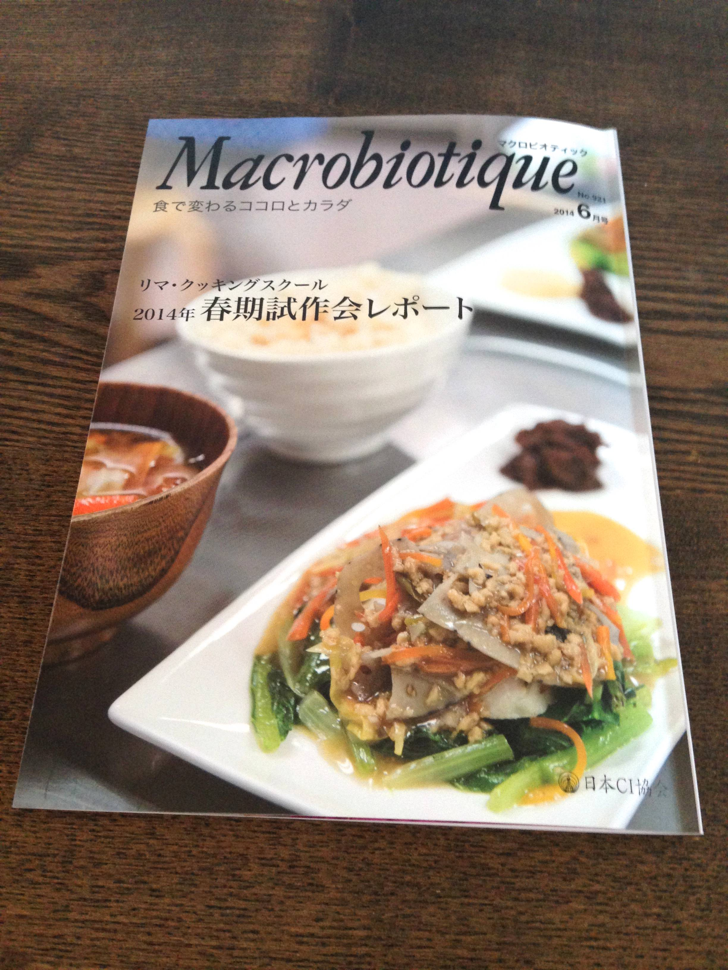 CI_macrobiotic_201406_top