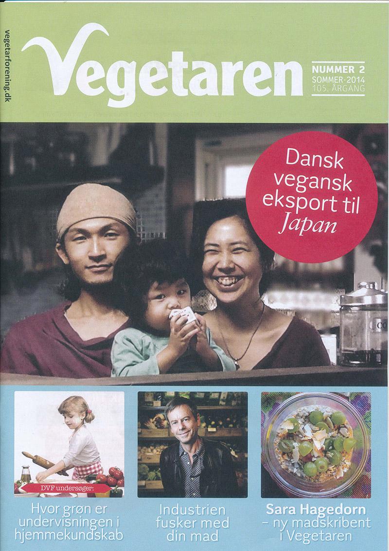 デンマークのベジタリアン雑誌Vegetarenに取り上げられました