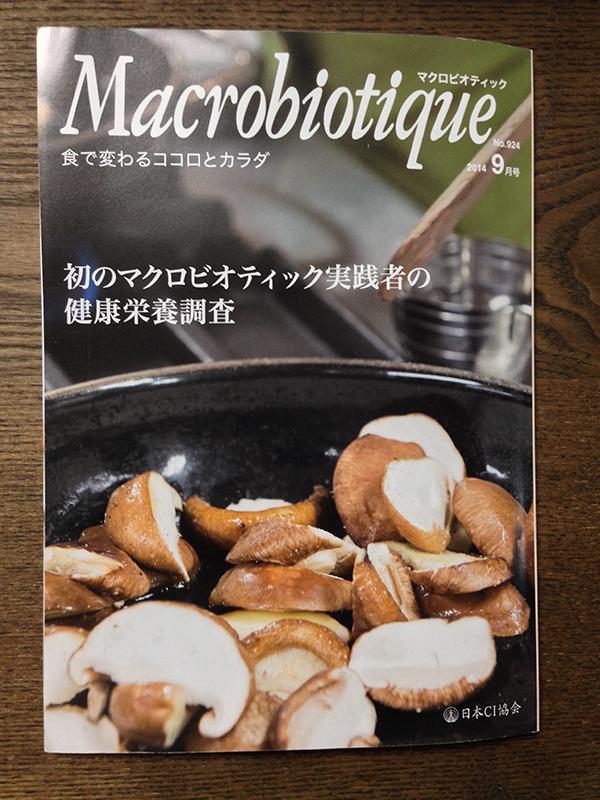 ci-macrobiotic_201409