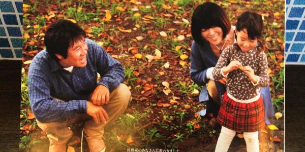 月刊クーヨン11月号にインタビュー記事が掲載されました