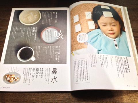 cooyon_201501_3